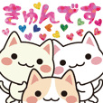 Communicate sticker of three kittens2