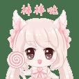 Cute candy sweetheart