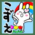 kozue's dedicated sticker