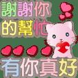 Cute pink cat-Sweet Big font-greetings
