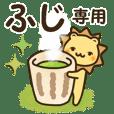 Sticker for Fuji