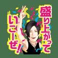 KDM NAOKI Sticker