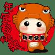 DingCrest超萌吉祥物-過年祝賀篇