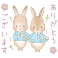 Totomo and his kindergarten friends