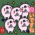 """""""miyuki"""" only name sticker (KANJI)"""