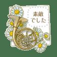楽器ときれいなお花