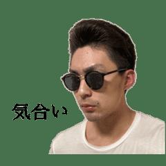 大澤専用スタンプ