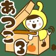 Name Sticker [Atsuko] Vol.3