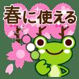 Spring of Frog Sticker