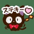 Sticker of Gentle Black Cat (pencil)