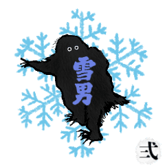 japanese yeti #2