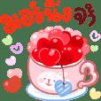 N9: Heart Word Ja 1