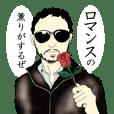 Oyaji-Romance