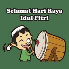 Animasi Lebaran Png Nusagates