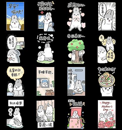 [大] ㄇㄚˊ幾兔 感恩貼圖