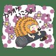 haribohu the hedgehog.