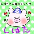 Ms.Shibata,exclusive Sticker.
