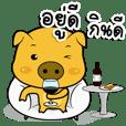 Moo Heng