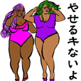 POWERFUL FAT GIRLS