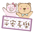 yoyo & bobo-喜樂篇
