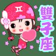 Amazing flower fairy by Gemini