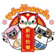 Tidlom : Chinese New Year (Thai Ver.)