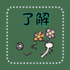 顔文字さん -メッセージ-
