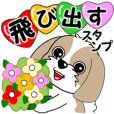 Shih Tzu pop-out sticker 2