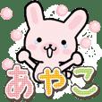 Ham-Usa for Ayako