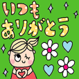cute ordinary conversation stickers16