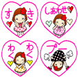 Castor bean-chan278