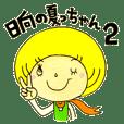 Himuka_no_Natchan-2