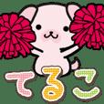 Ham-Inu for Teruko