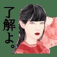 Choji Beniko_20210207134810