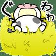 Moo-chan-13(BIG and SIMPLE )