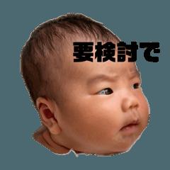 Tomoko_20210208213354