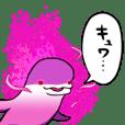 Beluga that has fallen into the dark