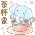 Teacup elephant - Practical Quotations