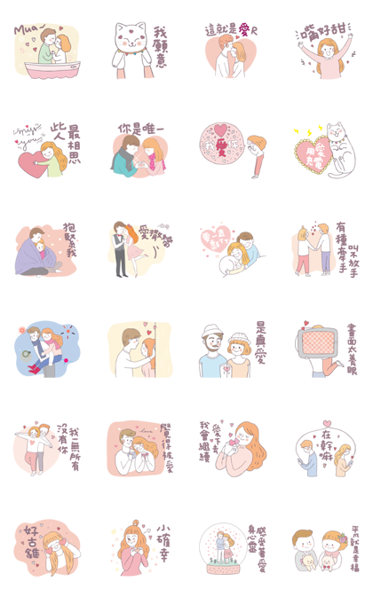 Crazy In Love Music Stickers