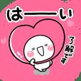 shiro_LOVE