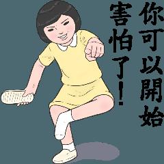 生活週記 7