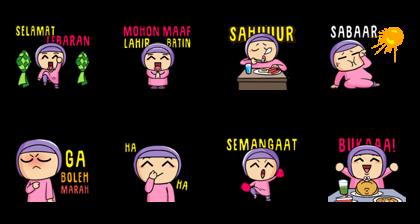 Little Hijab: Ramadan Edition!