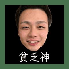 KOHH村上 〜ジャイアントコーン〜