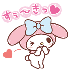 My Melody: Easygoing Cuteness