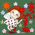 ひま子ちゃん96 お気楽な言葉編2