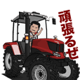 Showa man steering a tractor2 animation!