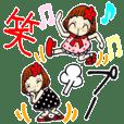 Castor bean-chan279