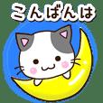 くろぶちネコ【大人な日常編】