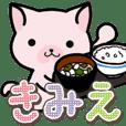 Ham-Neko for Kimie