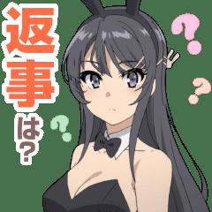 青 ブタ アニメ 無料